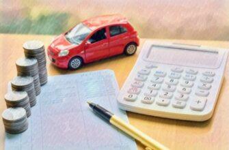 Заявление о льготе по транспортному налогу