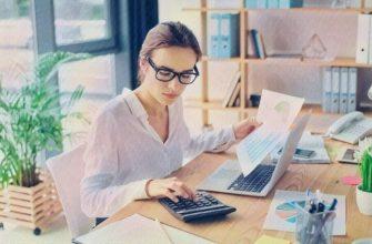 Чем отличается резерв на оплату отпусков в бухгалтерском и налоговом учете