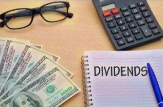 Как отразить в учете выплату дивидендов