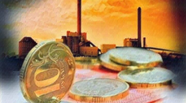Плата за негативное воздействие на окружающую среду (НВОС)