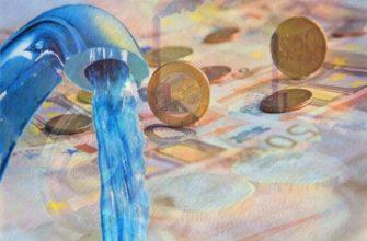 Водный налог: кто платит, как посчитать + сроки уплаты