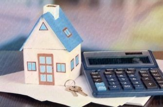 Как считать налог на имущество