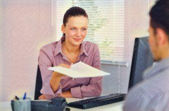 Какие документы нужно выдать сотруднику