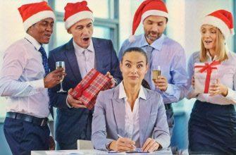 Новогодние подарки - памятка для бухгалтера